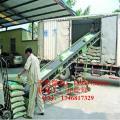供应沙场运沙输送机 水泥包带式输送机
