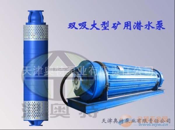 天津高压矿用潜水泵多少钱