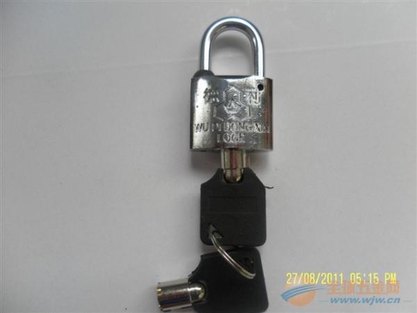 35mm防水防锈镀�t表箱锁