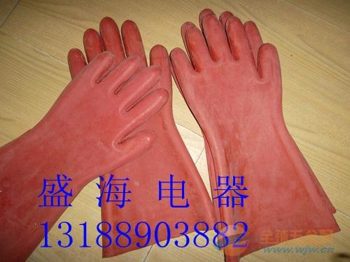 12千伏低压绝缘手套