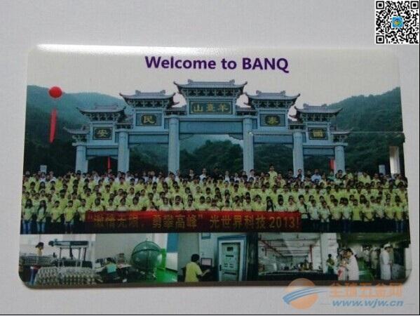 北京U盘门禁卡用途