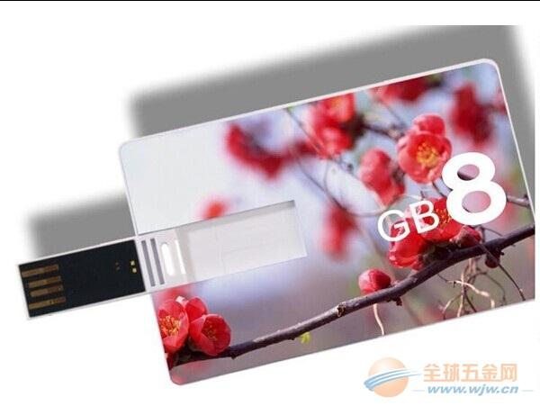 U盘IC卡生产厂家