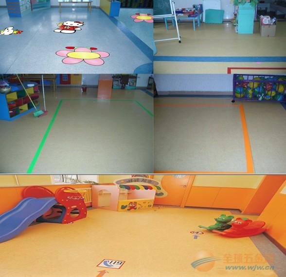 幼儿园专用pvc胶地板