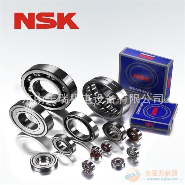 【NSK轴承正品专卖 特价7319BW】
