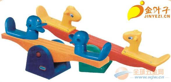 批发幼儿园设施塑料跷跷板