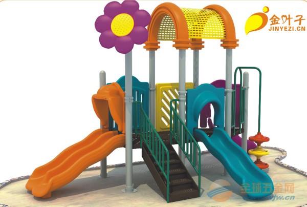 重庆幼儿园组合大型玩具幼儿园滑梯