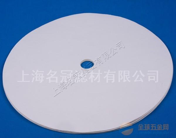 供应工业滤纸、食品滤纸