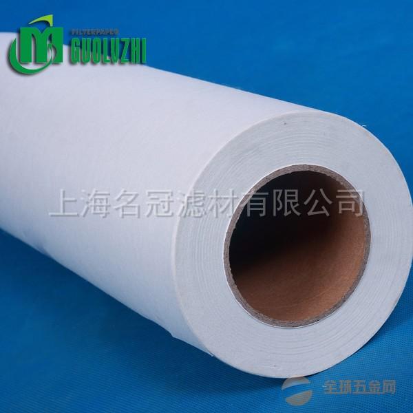 供应磷化液滤纸