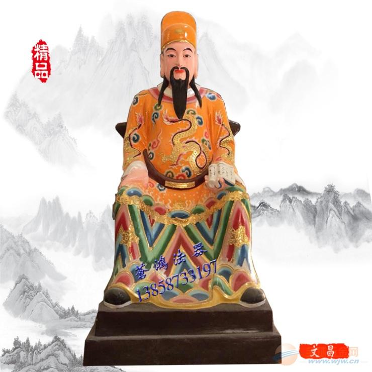 文昌帝君神像定做 苍南玻璃钢神像