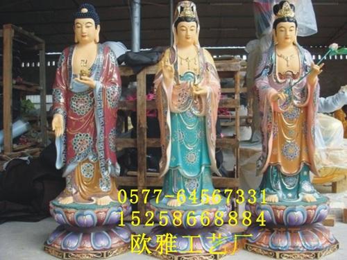 木雕,玻璃钢,树脂,铸铜铜雕西方三圣佛像供应