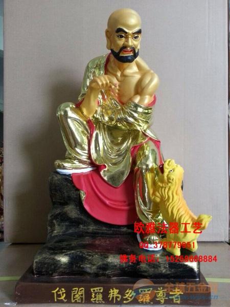 木雕,玻璃钢,树脂,铸铜精雕十八罗汉佛像彩绘贴金