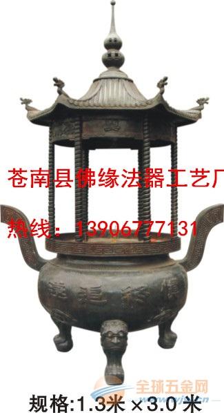 铸铜带盖香炉