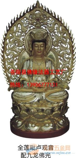 木雕佛像 木雕佛像厂家 供应商 采购木雕佛像价格