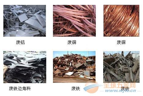 西安废旧物资回收,陕西废旧物资回收,西安物资回收,陕西物资回收