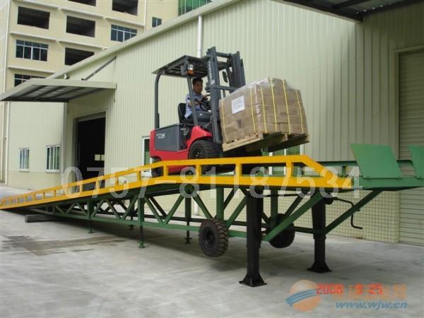 肇庆装卸平台移动式登车桥供应商