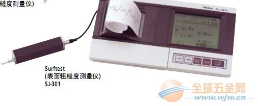 粗糙度测量仪SJ-411/SJ-310/SJ-210