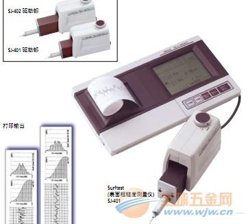 三丰SJ-210/SJ-301/SJ-410粗糙度多钱一台