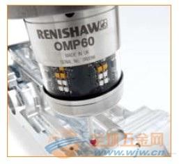 ORMP60触发式测头