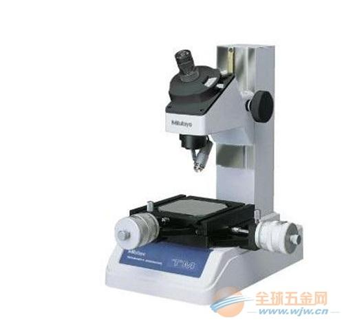 供应工具显微镜TM-510