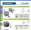 日本强力磁性V型铁总代理|KYA型磁性方箱底座|磁力方箱北京总代理。