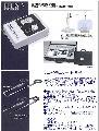 日本本多(HONDA)超声波声压计HUS-3代理商