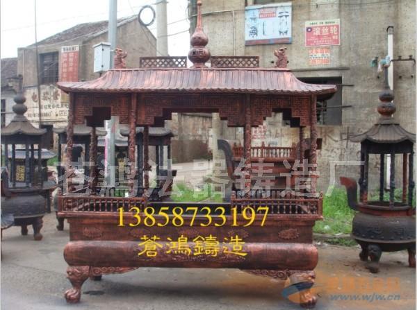 平口香炉/*长方形平口香炉?温州地区长方形平口香炉总厂销售