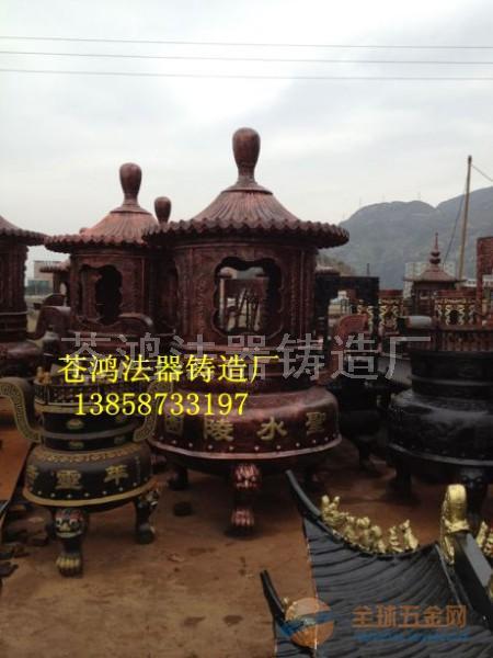 大铸铁香炉/*北京哪买铸铁香炉-铸铁香炉价格-