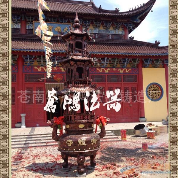 寺庙宝鼎---寺庙三层铁宝鼎