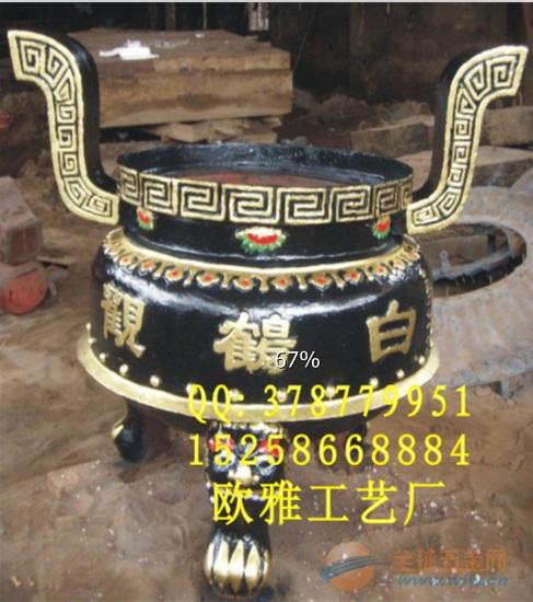 定做圆形六龙柱香炉、定做圆形铜香炉