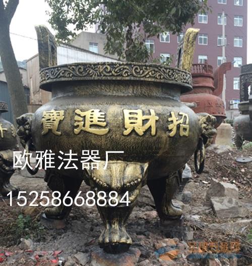 铸铁圆形香炉批发厂家,铸铁圆形香炉定制