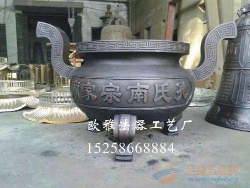 平口圆形香炉 平口铁香炉 大型平口香炉 铸铁大型香炉