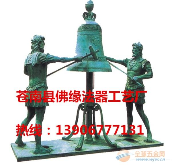 【铜钟铸造、铜钟铸造厂、铜钟价格】