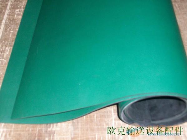 防静电胶皮台垫