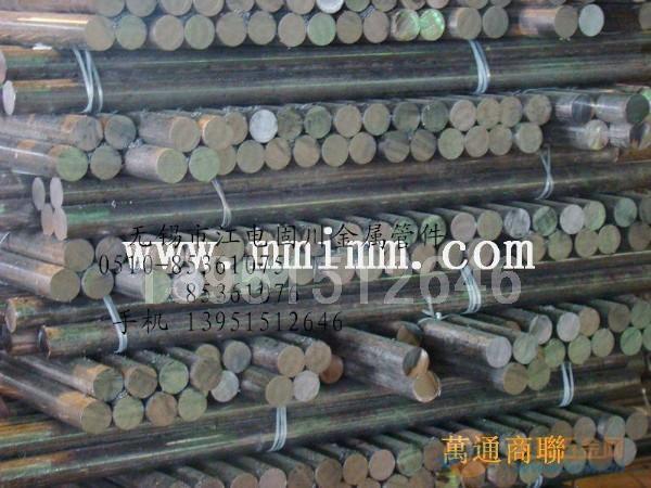无锡高压锅炉管
