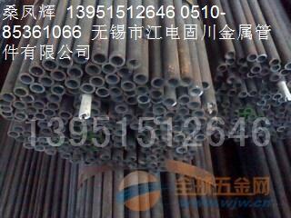 无锡ND钢管