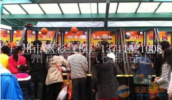 五一大型充气儿童玩具充气水池气垫批发广州充气玩具波波池玩具滚筒球