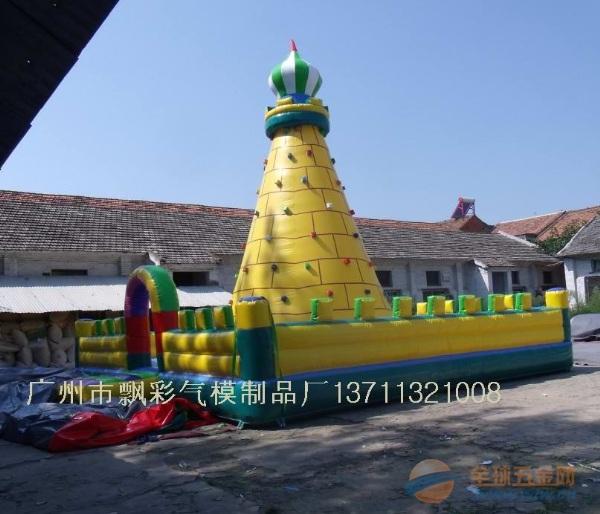 广州充气攀岩批发充气城堡定做大型充气玩具广州市飘彩气模制品13711321008