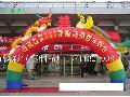 广州去没工作拱门厂家广州拱门价格,广东充气拱门厂家,充气广告用品,充气大气球相扑