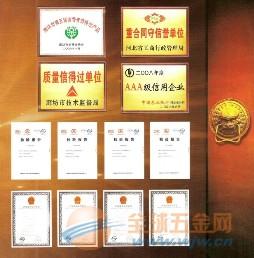 廊坊信安防火材料有限公司
