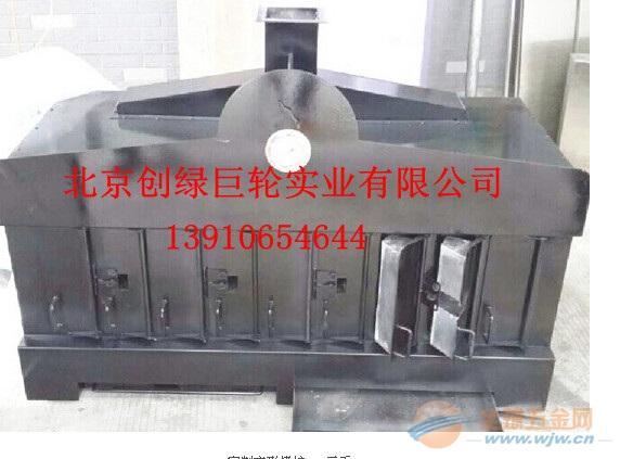 北京烤鱼炉设备