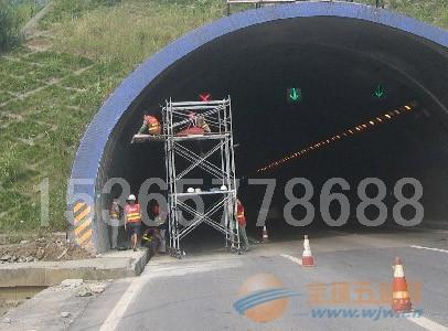 湖州隧道堵漏公司/最专业