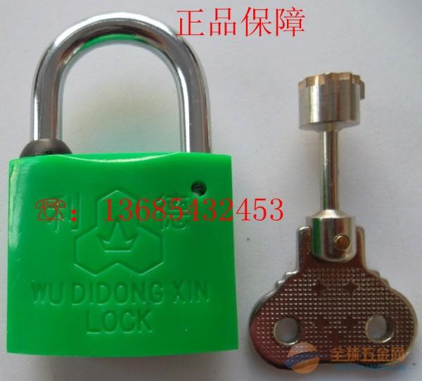 塑钢挂锁 塑料挂锁 挂锁价格