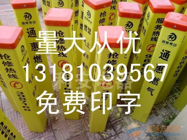 江苏燃气管道专用标志桩安装方法