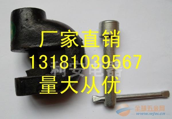 新型变压器防盗锁