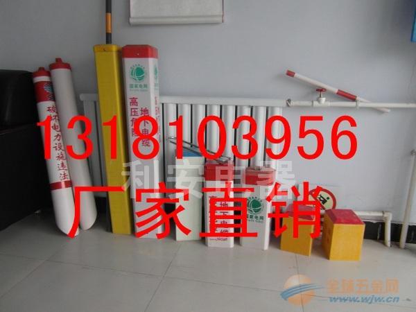 国防光缆警示桩 PVC警示桩厂家