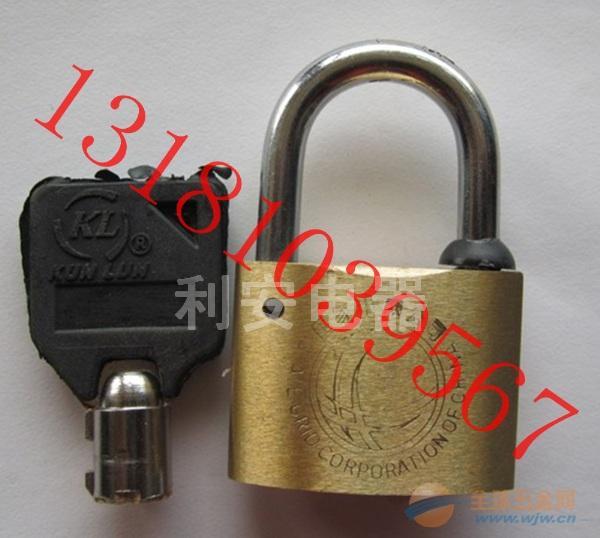 电力表箱专用锁 铜锁 塑钢锁