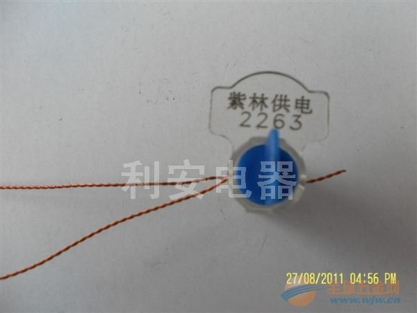 专业生产ABS塑料防盗卡扣