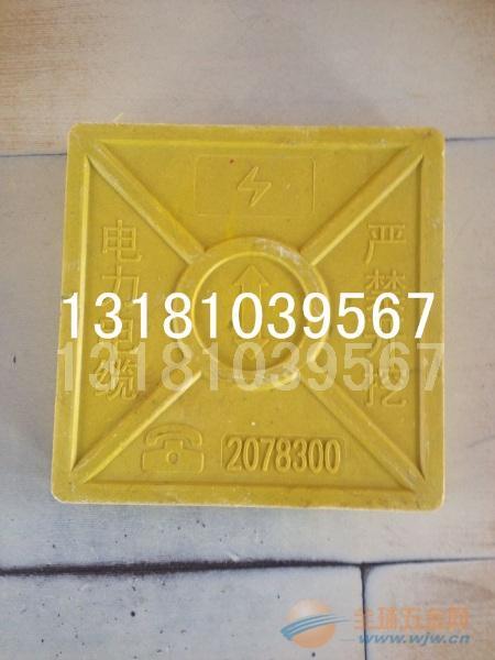 供应25*25电缆标志砖 燃气专用标志砖厂家