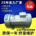 ZF110-50附着式平板振动器 全国包邮