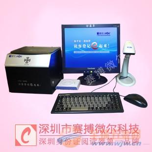 信访系统-信访登记系统